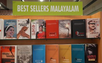Malayalam Language